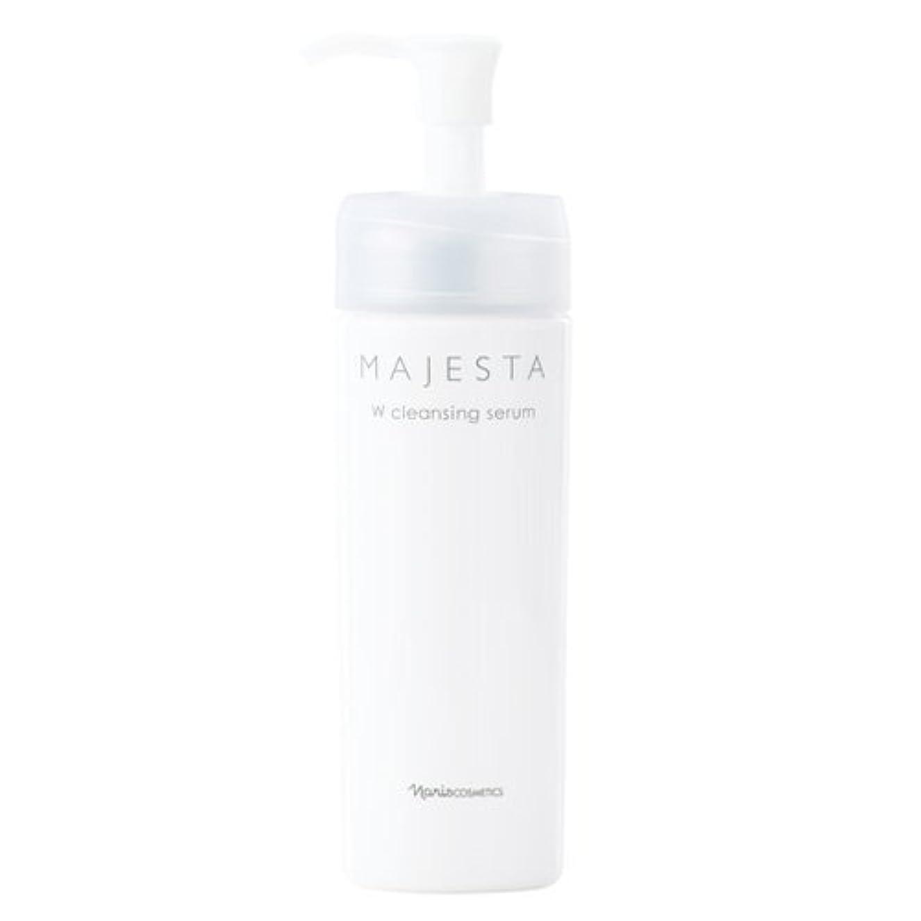 効率的に風景先ナリス化粧品 マジェスタ Wクレンジングセラム(クレンジング?洗顔料)180mL