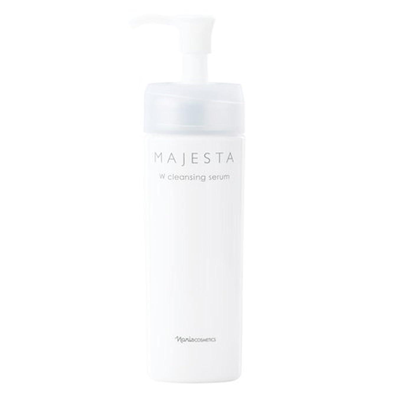 不器用一掃するクラックナリス化粧品 マジェスタ Wクレンジングセラム(クレンジング?洗顔料)180mL