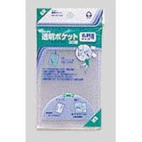 コレクト 透明ポケット 名刺サイズ CF-210 5個セット