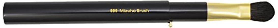 熊野筆 Mizuho Brush スライド式アイシャドウブラシ 黒
