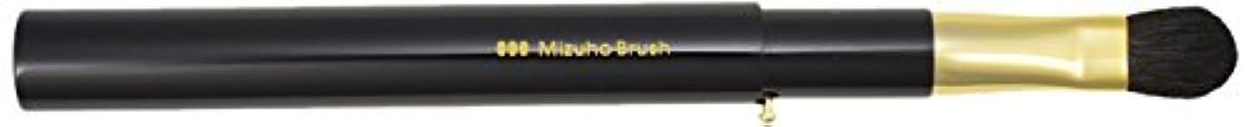 ましい書道氏熊野筆 Mizuho Brush スライド式アイシャドウブラシ 黒