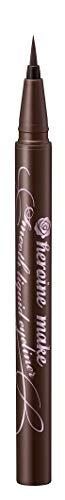 ヒロインメイクSPスムースリキッドアイライナースーパーキープ02ビターブラウン0.4ml(お湯落ちタイプ)