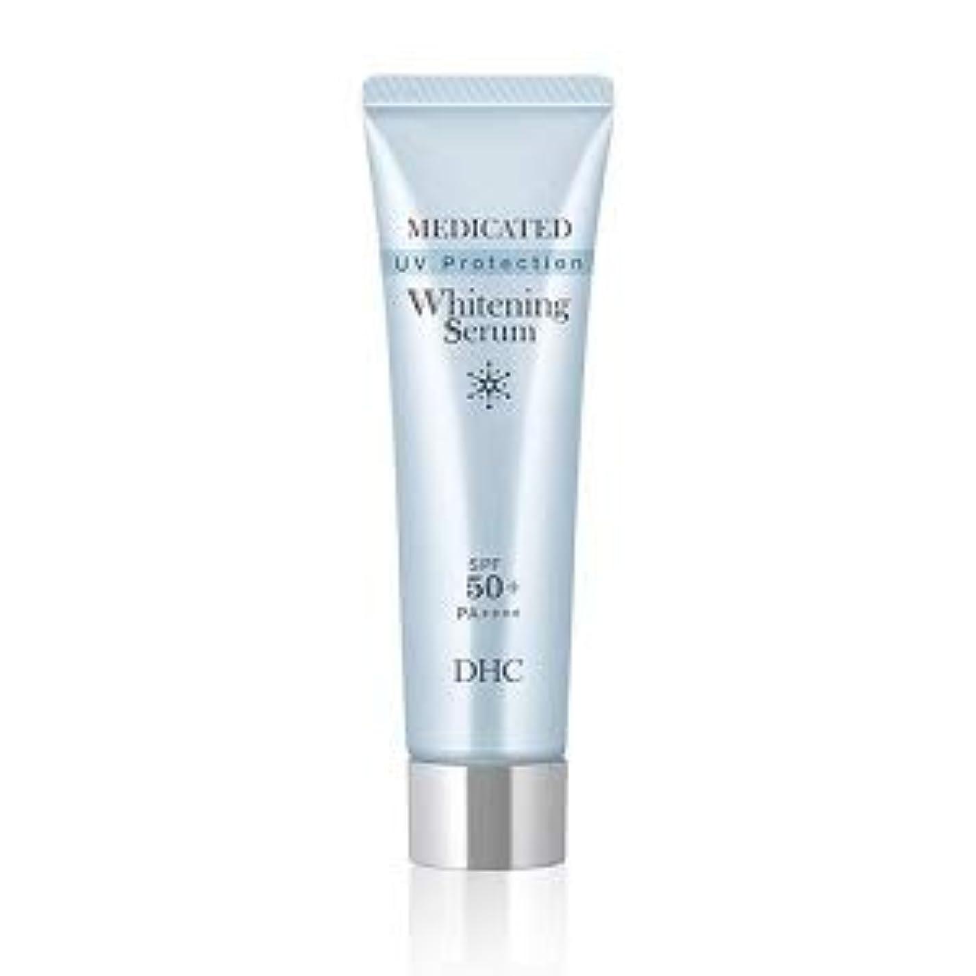 ベスト順応性のある夕暮れDHC 薬用ホワイトニングセラム UV 30g