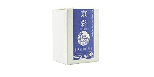 京彩 大原の餅雪(おおはらのもちゆき) KI-0102 / kyoiro soft snow of ohara KI-0102