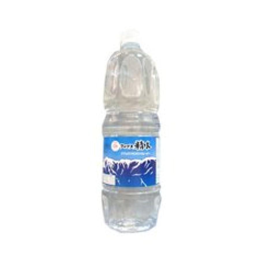 土砂降り最終的に残酷な【五洲薬品】アルプス精水 1500ml ペットボトル 10本セット