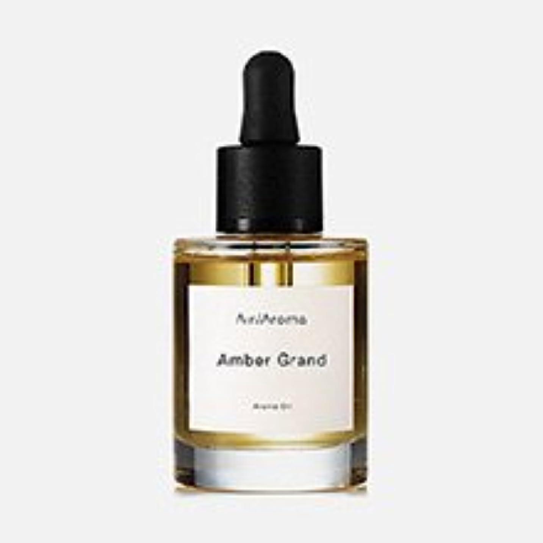 コークス例外寄生虫エアアロマ Amber Grand (アンバーグランド) 30ml