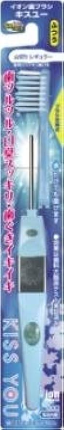 なめる人気復讐キスユー山切レギュラー本体 ふつう × 6個セット