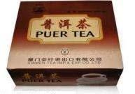 100 bustine di tè Puer