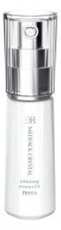 清める幅時折オッペン化粧品【OPPEN】 DRメディアッククリスタル ホワイトニングエッセンス EX 30ml