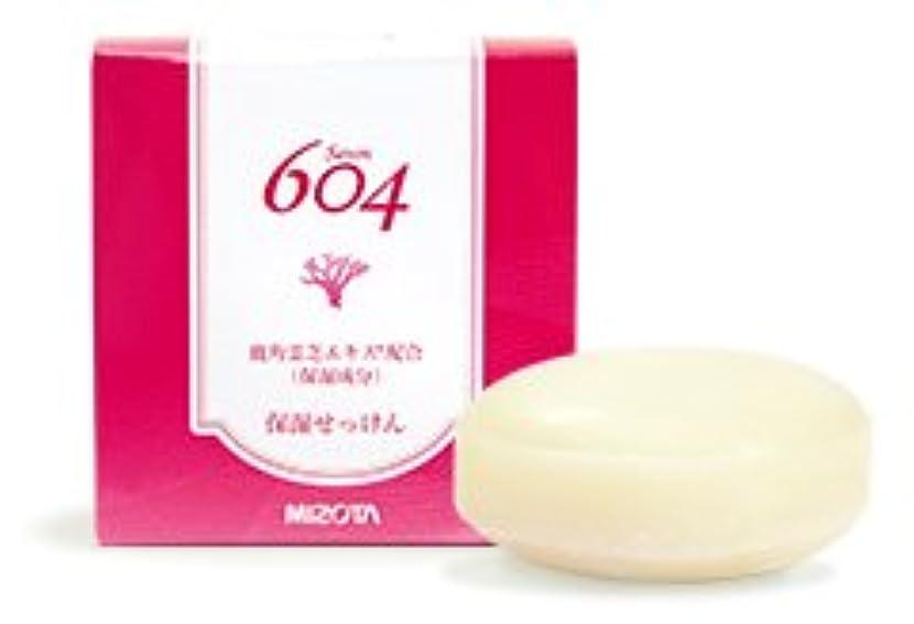 逆にスリッパサロン保湿ソープ604(洗顔石鹸) 鹿角零芝エキス配合