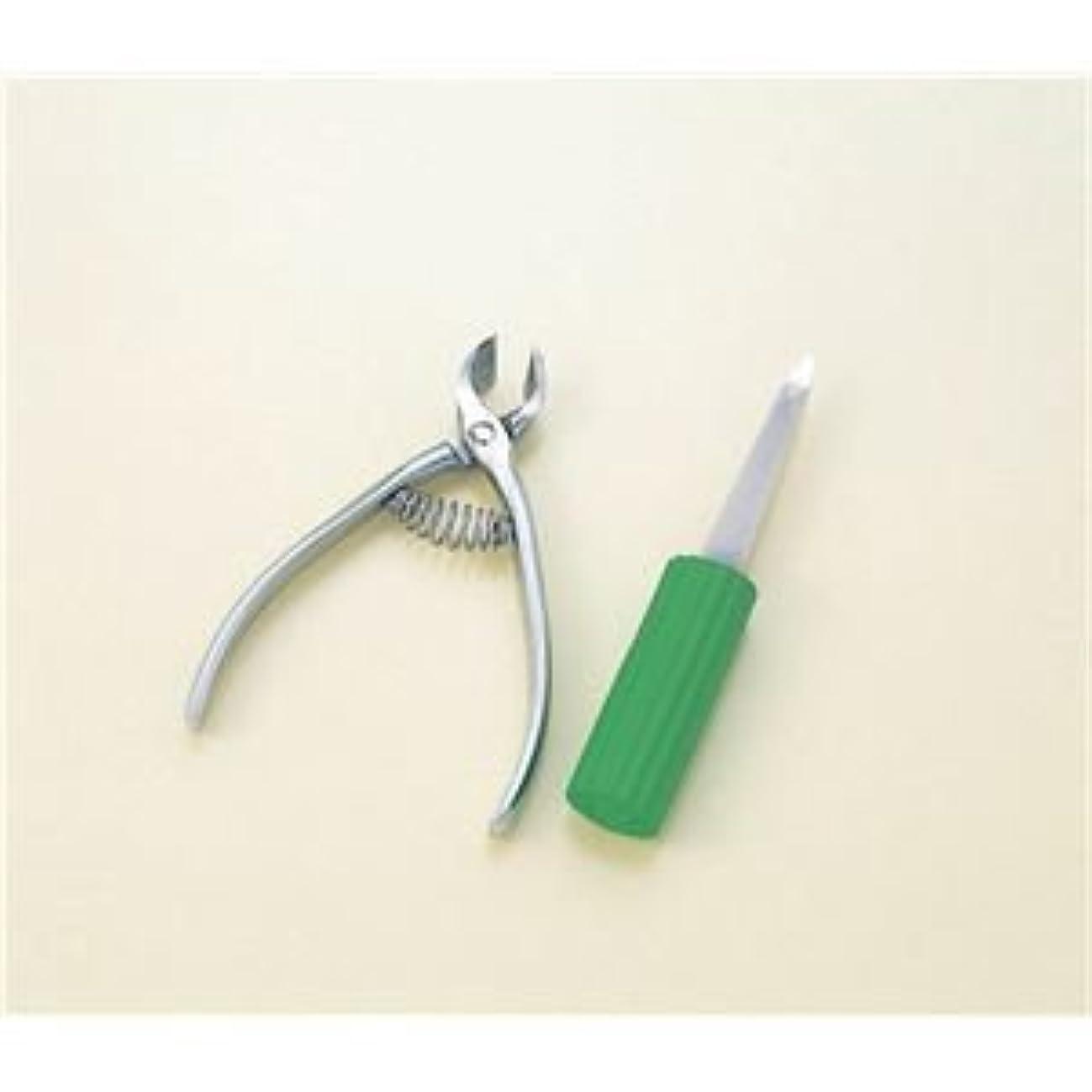 冷笑する森林薬局(まとめ)フセ企画 爪切り フルサワの爪切り【×3セット】