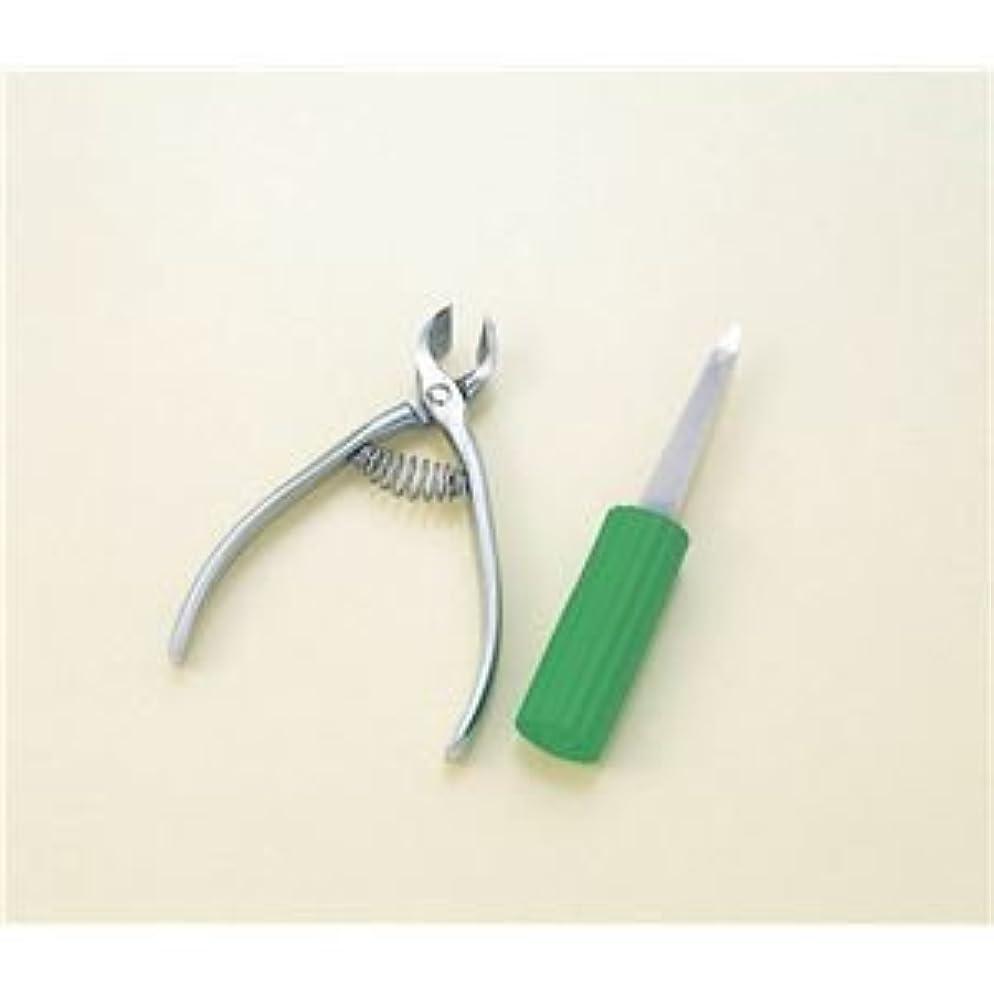 興奮する穿孔する説教(まとめ)フセ企画 爪切り フルサワの爪切り【×3セット】