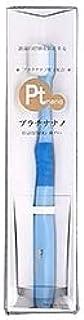 【バイオエポック】プラチナナノ歯ブラシ manmou(万毛/まんもう) 1本 色:ライトブルー ×4個セット