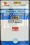 白アリスーパー21低臭性[オレンジ] 15L 高性能木材防腐・防蟻用油剤