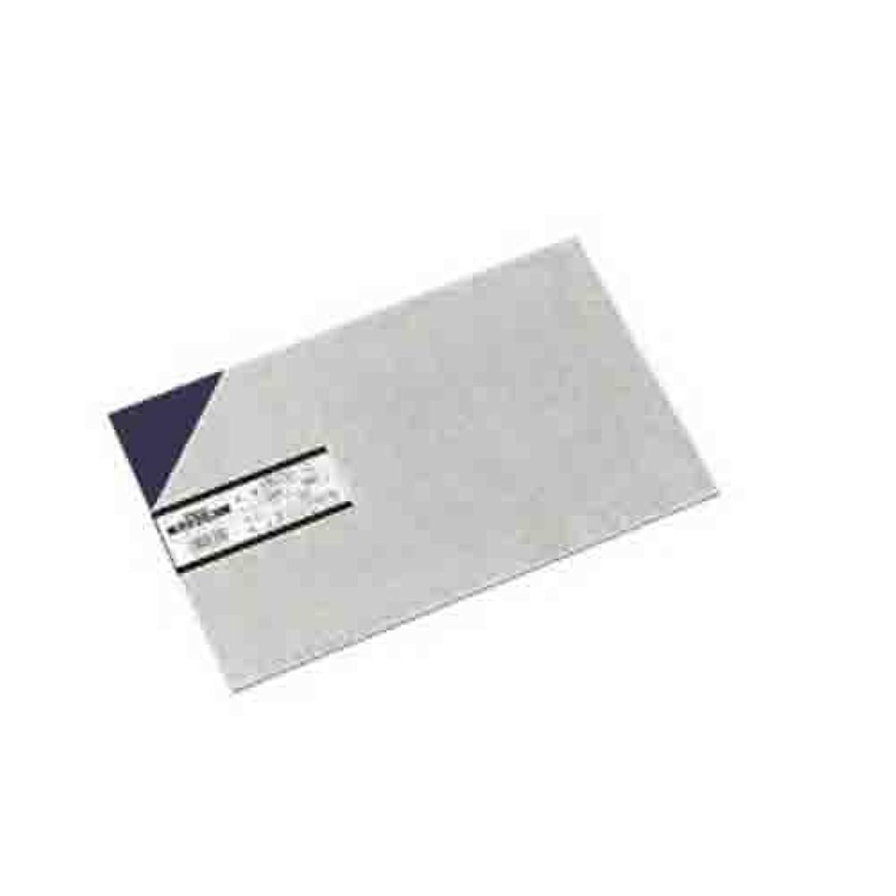 についてタオル明らかにする光 塩ビ板 ブルー透明2×200×300mm EB232-10