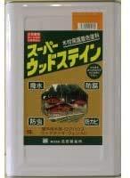 スーパーウッドステイン (ウォルナット 16L/缶) 木材保護塗料 吉田製油所