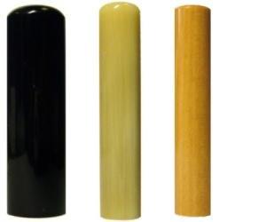 印鑑・はんこ 個人印3本セット 実印: 黒水牛 18.0mm 銀行印: 純白オランダ 12.0mm 認印: アカネ 12.0mm 最高級もみ皮ケースセット