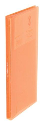 キングジム カードホルダー ヒクタス スティックタイプ (透明) 7041T オレンジ