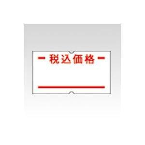 サトー (業務用セット) ハンドラベラー 強化プラスチック製 ラベル強粘 SP-9強粘 10巻入 (×2セット)