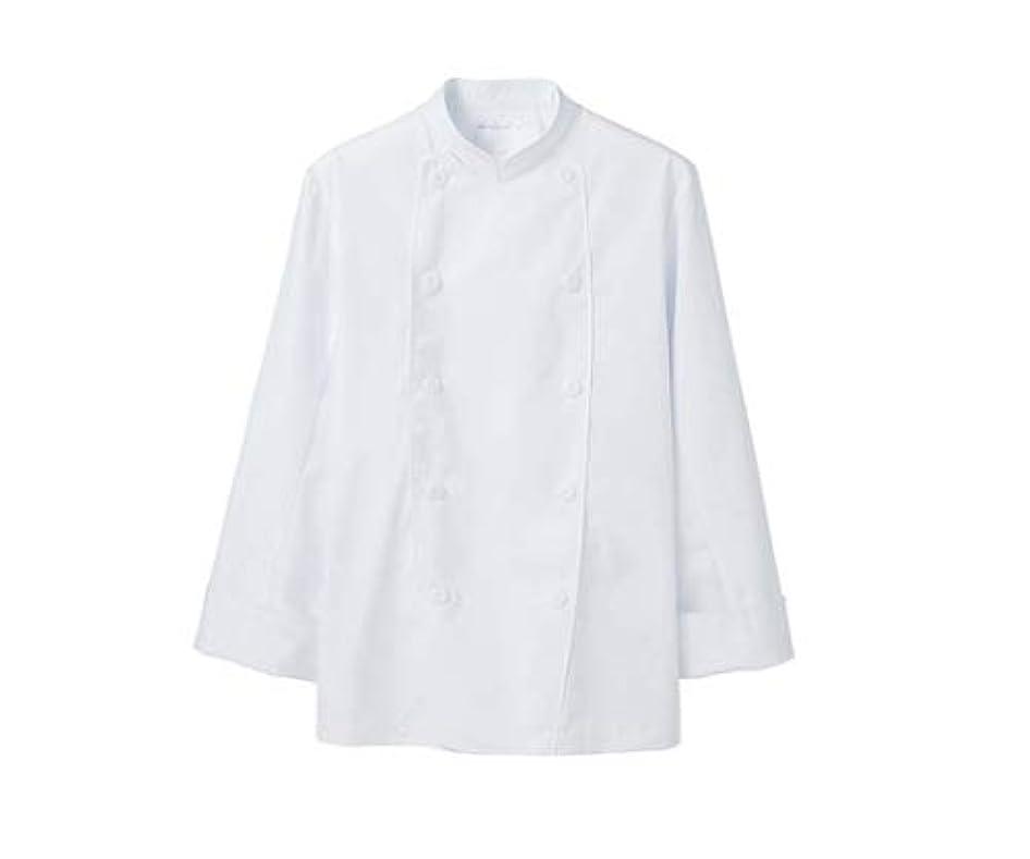 持続するマリナー試みコックコート 男女兼用 長袖 白/61-6092-15