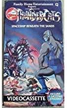 Thundercats - Spaceship Beneath The Sands VHS