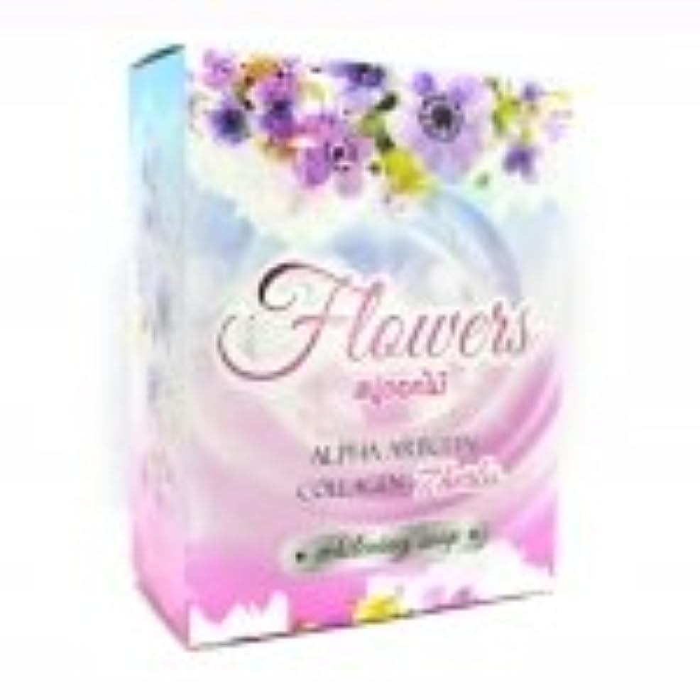 ピック認証シュガー1 X Flowers soap ALPHA ARBUTIN COLLAGEN 7 herbs Whitening Soap. Free Shipping.