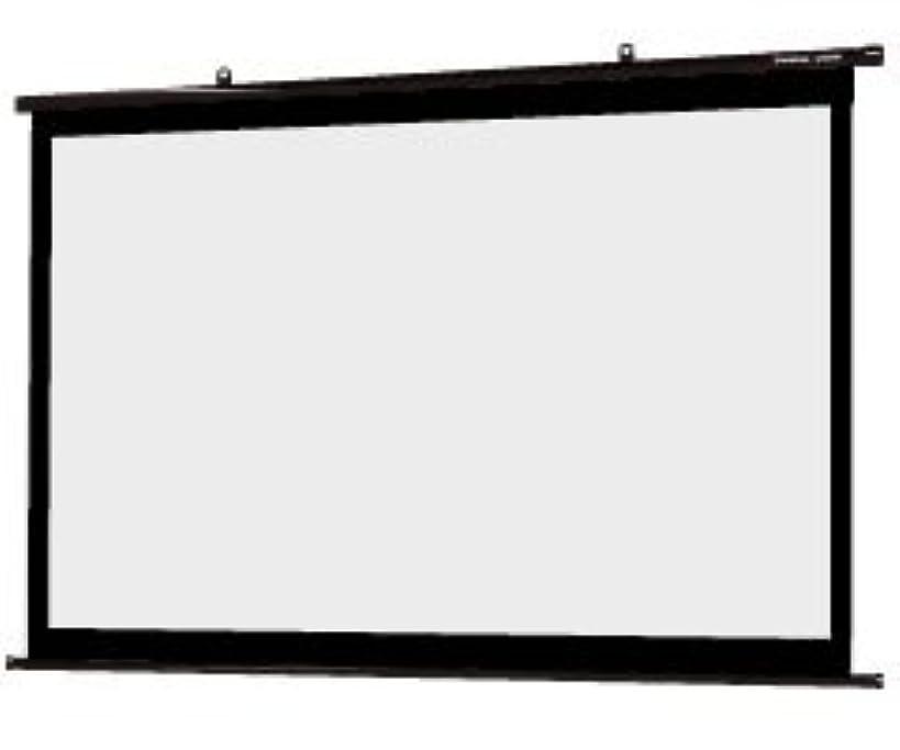悪用通り敗北シアターハウス プロジェクター スクリーン 掛け軸タイプ (16:9) ブラックマスク (120インチ)日本製 BTP2657WEM