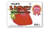 丸川製菓 いちごマーブルガム 6粒×33個+3個