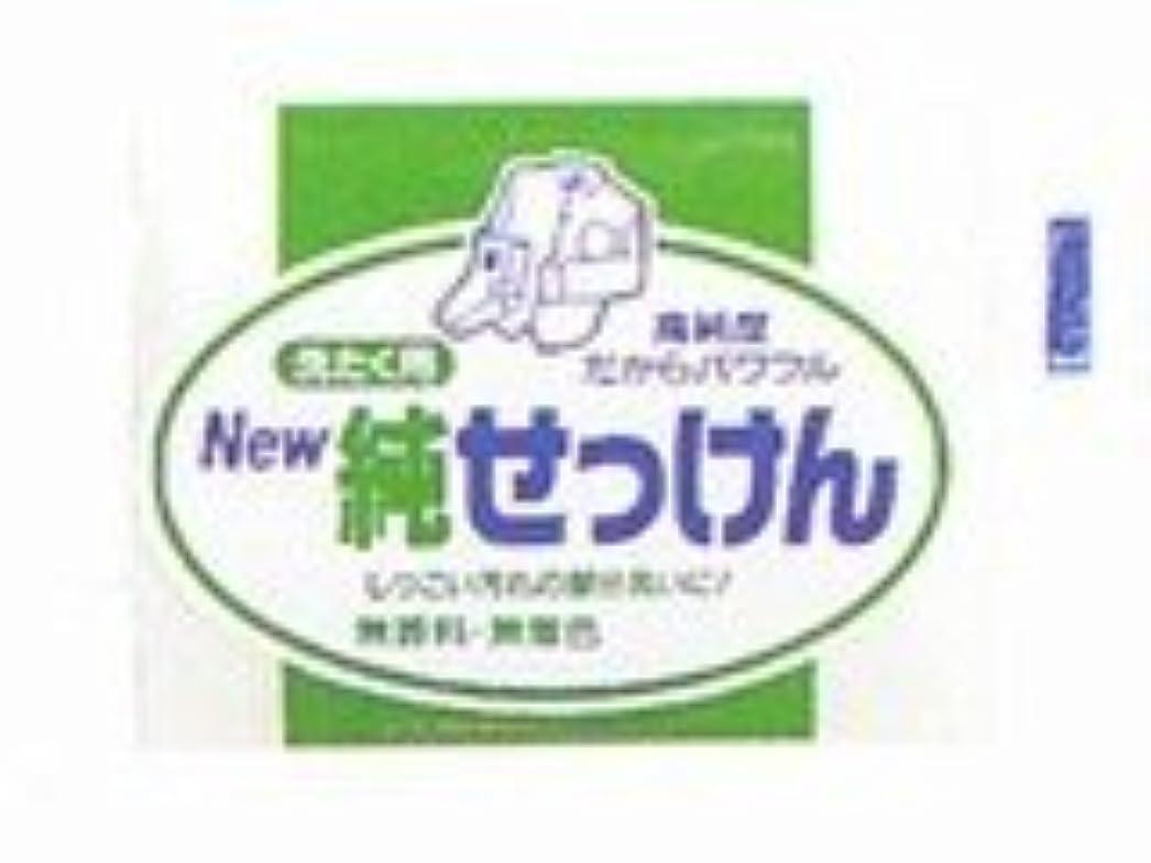 職人勃起仕えるミヨシ 純石鹸バラ 190g×(96セット)