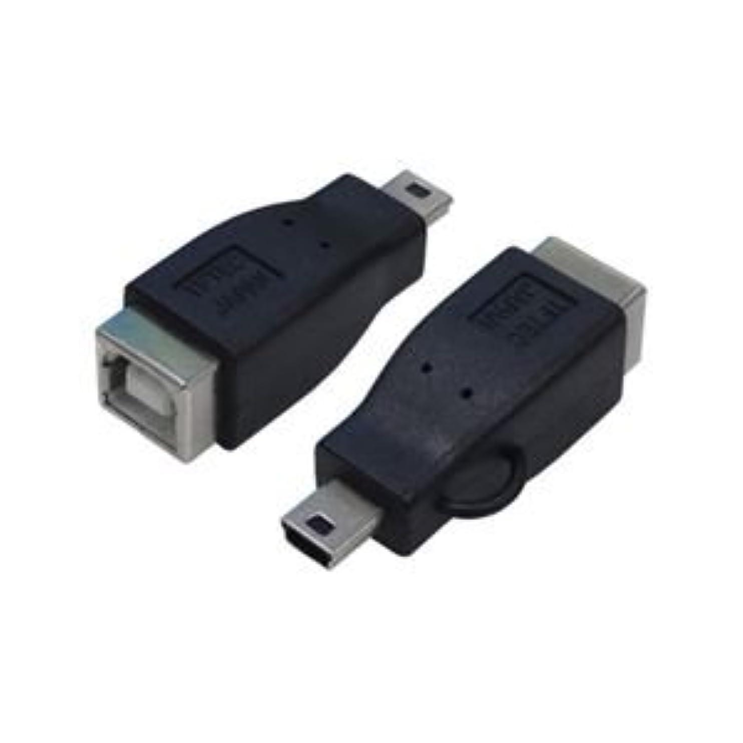 可動未知のコーデリア(まとめ)変換名人 変換プラグ USB B(メス)→miniUSB(オス) USBBB-M5A【×10セット】