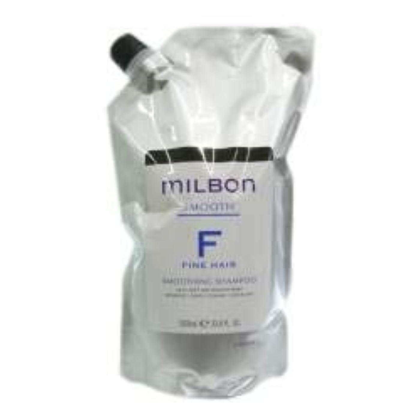 改善するゴールドファブリックミルボン スムージング シャンプー<つめかえ用> ファインヘア(1000ml)