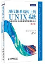 UNIX systems on modern architecture: the kernel programmers symmetric multi-processing and caching techniques (revised edition)(Chinese Edition)