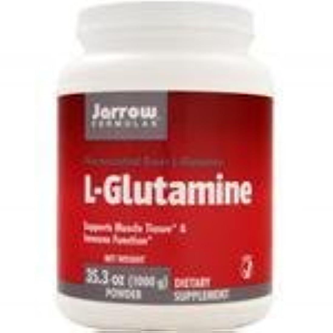 絶え間ない腰時制L-グルタミン パウダー    1000グラム