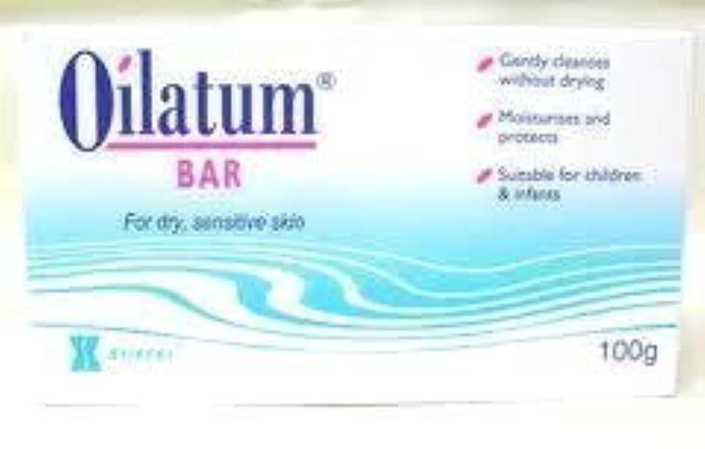 コンパクトアサート目的2 Packs Oilatum Bar Soap for Sensitive Soap Skin Free Shipping 100g. by Oilatum