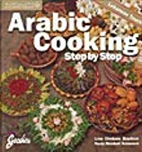 Arabic Cooking Step By Step (1/1 Volume)