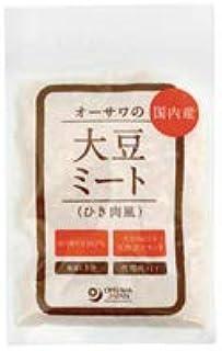 オーサワ  オーサワの国内産大豆ミート(ひき肉風) 100g  6個