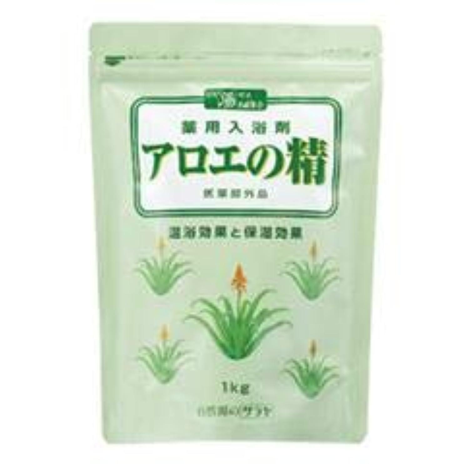 提供する粘性の疎外するサラヤ 薬用入浴剤 アロエの精 チャック付 1kg
