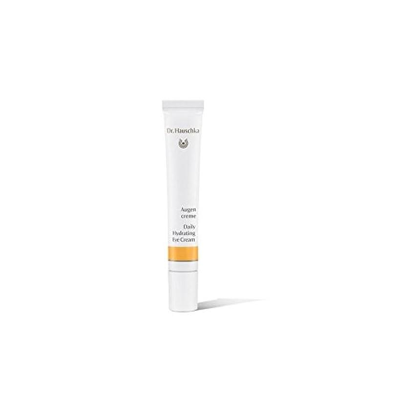資格情報シエスタ時間ハウシュカ毎日水和アイクリーム12.5ミリリットル x2 - Dr. Hauschka Daily Hydrating Eye Cream 12.5ml (Pack of 2) [並行輸入品]