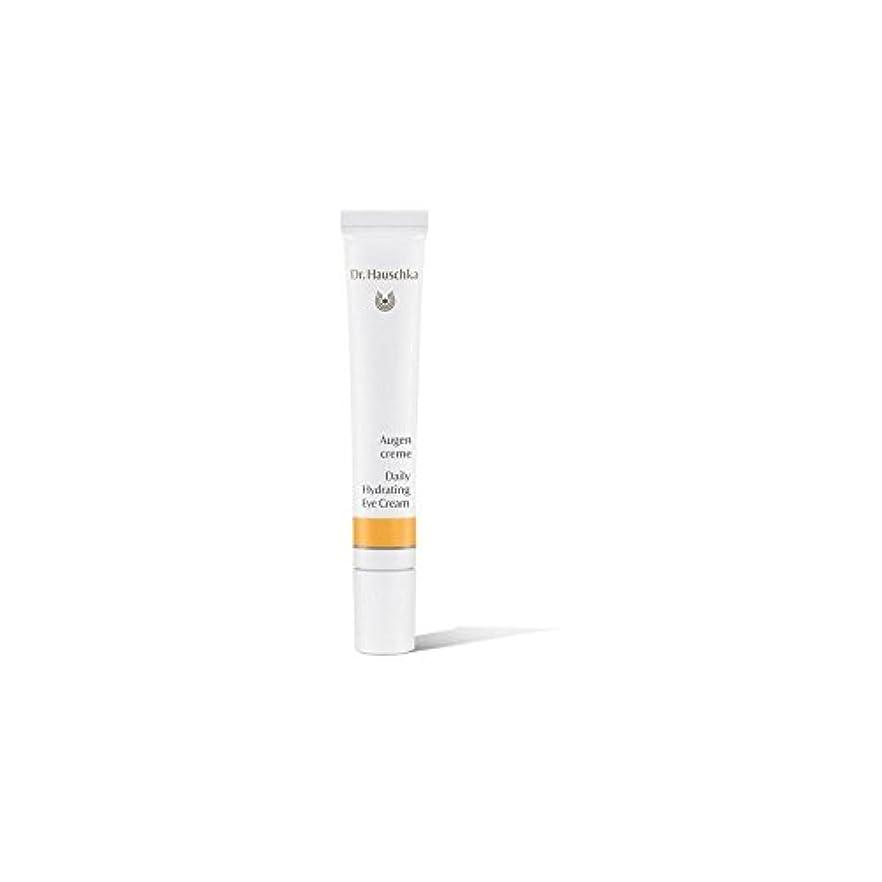 起きて大量インフラハウシュカ毎日水和アイクリーム12.5ミリリットル x4 - Dr. Hauschka Daily Hydrating Eye Cream 12.5ml (Pack of 4) [並行輸入品]