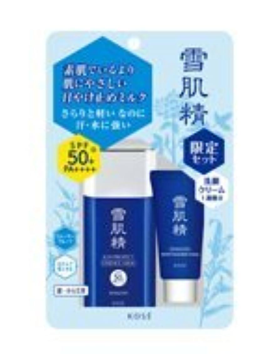 バッフル健全アンテナ限定発売 コーセー 雪肌精 サンプロテクト エッセンス ミルク N キット