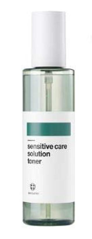 ノーブル突き出す降臨[BELLAMONSTER] Sensitive Care Solution Toner 200ml / [ベラモンスター] センシティブ ケア ソルーション トナー 200ml [並行輸入品]