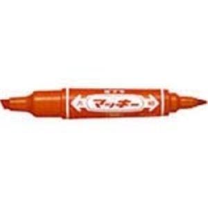 (業務用20セット) ZEBRA ゼブラ 油性ペン/ハイマッキー 【太字・細字/オレンジ】 MO-150-MC-OR ds-1460264