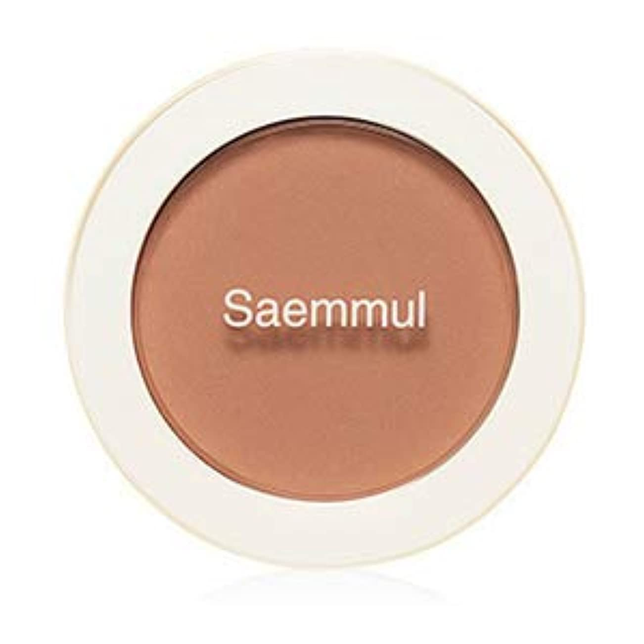 シットコムパンチブラウス[The SAEM/ザセム]の泉水シングルブラッシャー/顔に美しい春を/Saemmul Single Blusehr BE03
