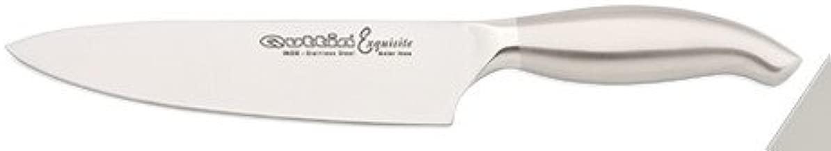 Amazon.es: cuchillos quttin: Hogar y cocina