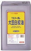 リノール 大豆白絞油(業務用)16.5kg 1缶カラ