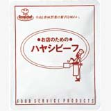 RCH ロイヤルシェフ 業務用 ハヤシビーフ(NEW) 200g×5食
