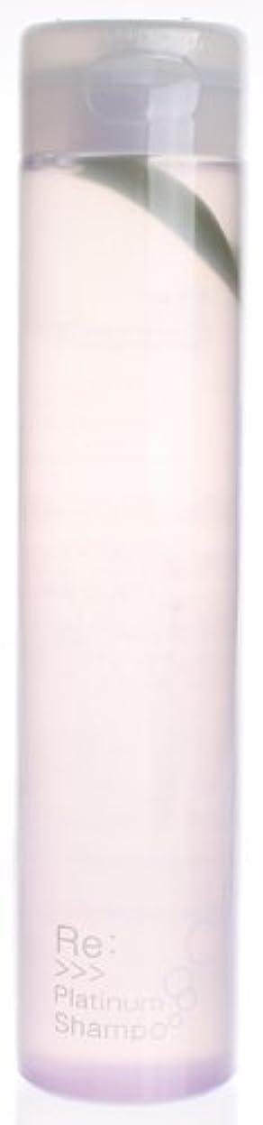 ポンペイスチール文法アジュバン Re:プラチナムシャンプー 300ml
