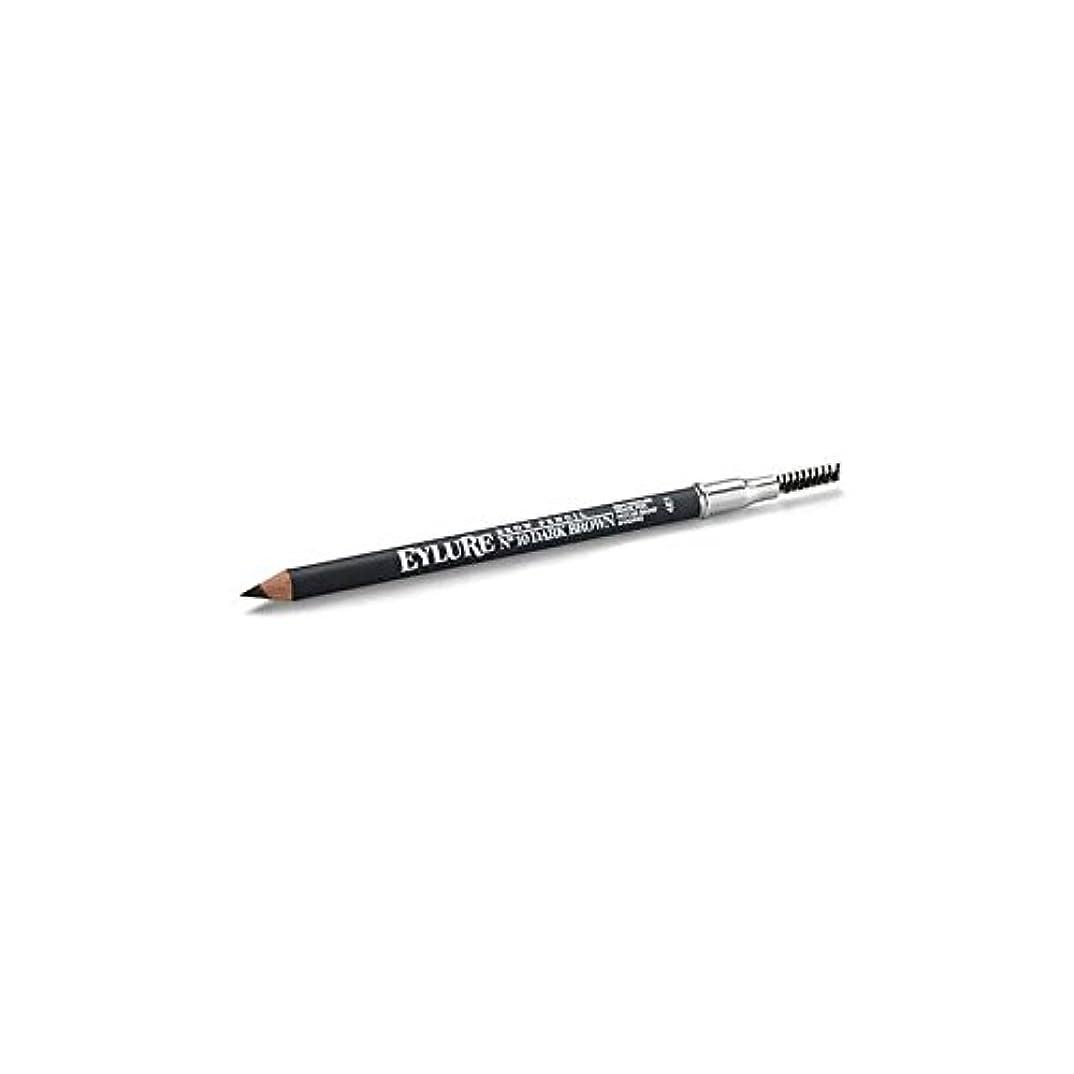 小学生アッパー中級Eylure Firm Brow Pencil Dark Brown - 会社の眉ペンシルダークブラウン [並行輸入品]