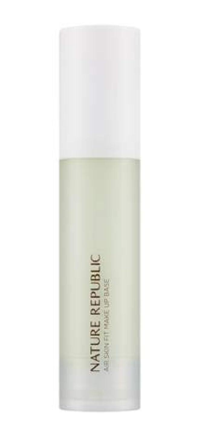 マイクロビジター遺体安置所NATURE REPUBLIC Provence Air Skin Fit Make up Base (# 02 Green) ネイチャーリーブラック プロヴァンスエアスキンフィットメイクアップベース(SPF30 PA++) [並行輸入品]