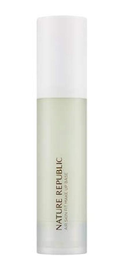 エレベーター田舎元に戻すNATURE REPUBLIC Provence Air Skin Fit Make up Base (# 02 Green) ネイチャーリーブラック プロヴァンスエアスキンフィットメイクアップベース(SPF30 PA++) [並行輸入品]